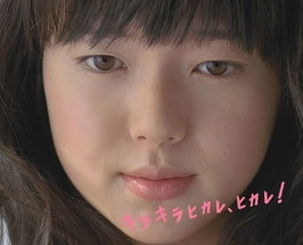 tabemikako4.jpg