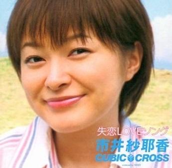 ichii5.jpg