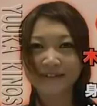 kinoshita2.png